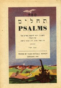 Titelblatt der Psalmenausgabe