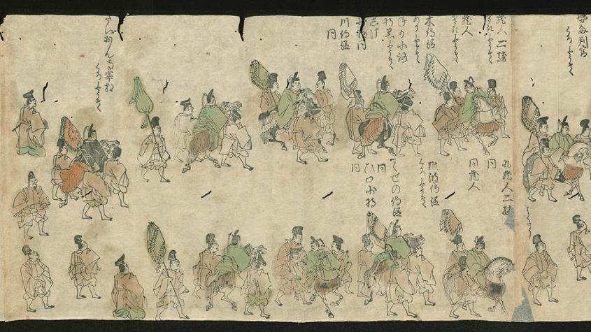 Ausschnitt: Isshin Sūden (1569-1633), [Karasumaru Mitsuhiro (1579-1638)]: 寛永行幸記 (Kan'ei gyōkōki) – Aufzeichnungen über den Kaiserbesuch in der Kan'ei-[Ära] - nach 1626 [vor 1650]; Signatur: 562170 ROA. Lizenz CC BY-NC-SA 3.0 Staatsbibliothek zu Berlin-PK