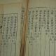 Kouduo richao. 口鐸日抄 8卷 .(späte Ming) ca. 1640. Staatsbibliothek zu Berlin – PK. Lizenz: CC-BY-NC-SA
