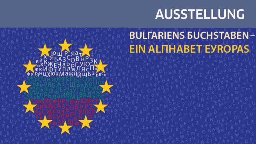 ©Bulgarisches Kulturinstitut