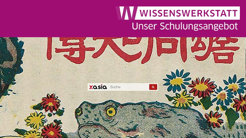 "CrossAsia portal. Image: ""Seom dong ji jeon"" (蟾同知傳 둑겁젼), Libri cor. 54-15-06, Staatsbibliothek zu Berlin-PK (CC BY-NC-SA 3.0)"