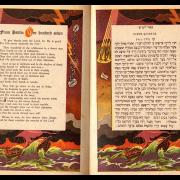 Psalm 107 aus der Psalmenausgabe der VAAD Hatzala für die Displaced Persons