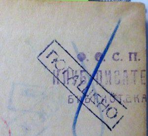 Ungültiger Stempel der FSOP-Bibliothek