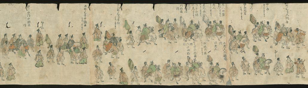 Buchpatenschaft für Juni - Ausschnitt: Isshin Sūden (1569-1633), [Karasumaru Mitsuhiro (1579-1638)]: 寛永行幸記 (Kan'ei gyōkōki) – Aufzeichnungen über den Kaiserbesuch in der Kan'ei-[Ära] - nach 1626 [vor 1650]; Signatur: 562170 ROA. Lizenz CC BY-NC-SA 3.0 Staatsbibliothek zu Berlin-PK