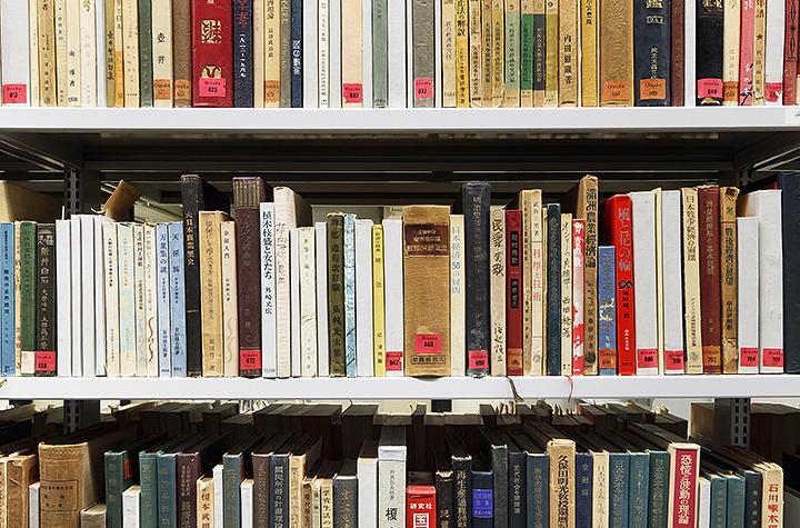 Die bibliothek otsuka sbb aktuell for Rechtswissenschaften nc