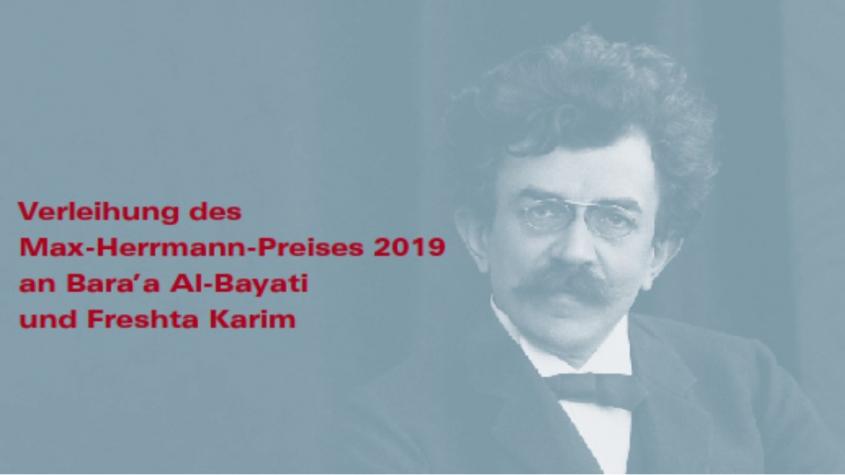 Einladungskarte zum Max-Herrmann-Preis 2019