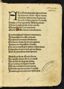The first incunabula of the Miscellany