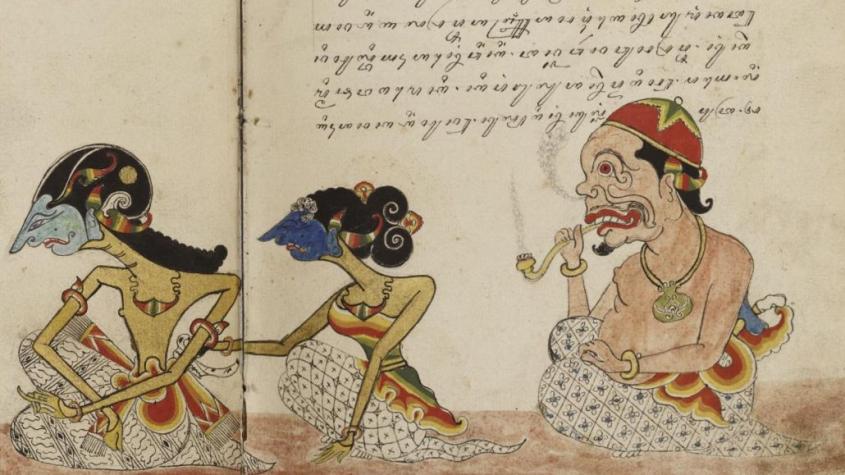 Indonesische Handschrift: Asmara Supi (Ms. or. oct. 4033, S.44-45)