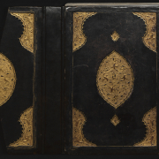 Binding of manuscript Ms. or. fol. 4255, Oriental Department of Staatsbibliothek zu Berlin