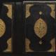 Binding of manuscript Ms. or. fol. 4255, Oriental Department of Staatsbibliothek zu Berlin