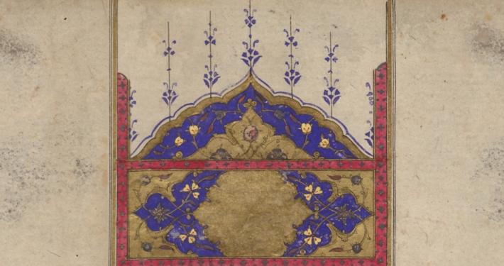 Maǧālis un-Nafā'is - Public Domain Mark 1.0