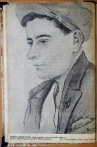 Schelesnows Porträt von Alexander Nemzow