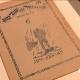 RBB-Abendschau vom 27.1.2021 zur Displaced Persons-Literatur der Staatsbibliothek zu Berlin