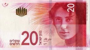 Israelischer Geldschein mit dem Bild von Rachel Bluwstein