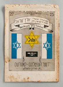 Yidisher Heftlings-Kongres in Bergn-Belzn, 1945, Titelblatt - Staatsbibliothek zu Berlin - PK
