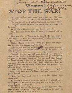 Women stop the war! (1918)